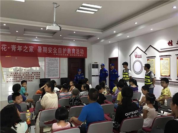 20180711(茁壮成长+图)宜丰县开展防溺水教育活动.JPG