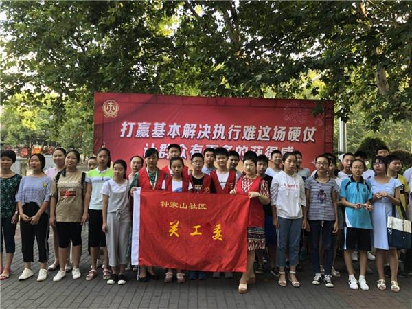 20180823(经验交流+图)渝水区钟家山社区关工委开展普法活动.jpg