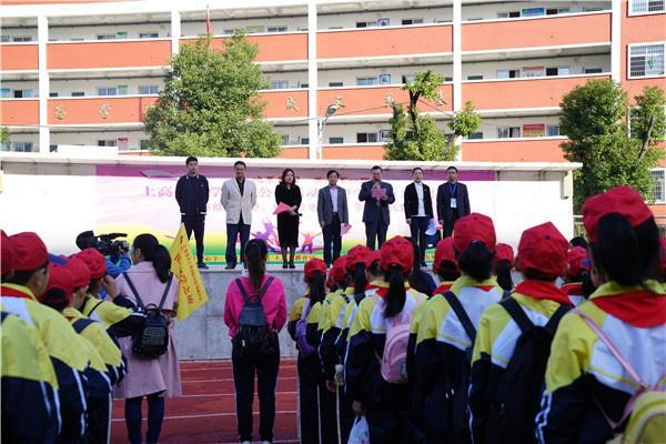 20181029(工作动态+图1)上高县关工委举行研学旅行活动启动仪式.JPG